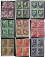 Portugal YT-817/825 Kings Of The 1st Dynasty 1955 Complete Series Block Of 4 Unused Not Mint - Unused Stamps