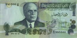 Tunisie 1 Dinar (P70) 1973 -UNC- - Tunisia