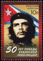 RUSSIA 2009 Stamp MNH ** VF Mi 5205 CUBA Joint REVOLUTION Che Guevara REVOLUTIONARY FLAG DRAPEAU DRAPEAUX FAHNE 1298 - Nuevos