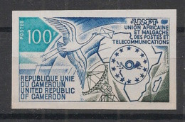 Cameroun - 1973 - N°Yv. 558 - UAMPT - Non Dentelé / Imperf. - Neuf Luxe ** / MNH / Postfrisch - Camerún (1960-...)