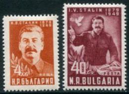 BULGARIA 1949 Birthday Of Stalin MNH / ** .  Michel 716-17 - Nuevos