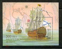 RUSSIE/RUSSIA/RUSSLAND/ROSJA 1999 MI.710** ,ZAG.489,YVERT. - Unused Stamps