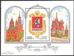 RUSSIE/RUSSIA/RUSSLAND/ROSJA 1997 MI.559** ,ZAG.338,YVERT. - Unused Stamps