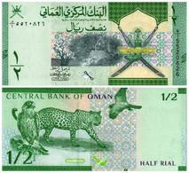 OMAN 1/2 RIAL 2020 (2021) P NEW - UNC - Oman
