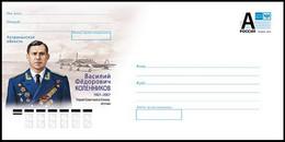 RUSSIA 2020 ENTIER COVER 2021-006 Mint KOLENNIKOV PILOT FLYER AVIATOR AIR FORCE SOVIET HERO USSR AVIATION AIRPLANE WW2 - Entiers Postaux