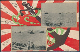 Russo-Japanese War, Flag Of Japan / Ships On Blockade Duty At Port Arthur - Posted 1905, Undivided Back - Andere Kriege