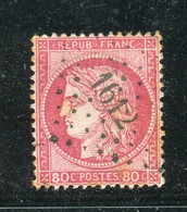 Rare N° 57 Cachet PC Du GC 1612 ( Gaillefontaine ) - 1871-1875 Ceres