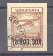 Ru0  -  Russie  -  Avion  :  Yv  16  (o) - Gebruikt