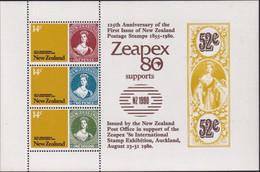 New Zealand 1980 First Stamp Sc 703a Mint Never Hinged (ZeapexOvpt) - Ungebraucht