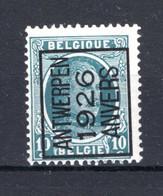 PRE146A MNH** 1926 - ANTWERPEN 1926 ANVERS - Typo Precancels 1922-31 (Houyoux)