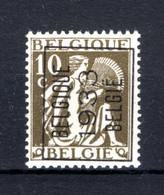 PRE265A MNH** 1933 - BELGIQUE 1933 BELGIE - Tipo 1932-36 (Ceres E Mercurio)