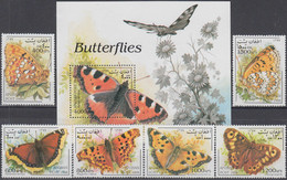 AFGANISTAN 1998, FAUNA, BUTTERFLIES, COMPLETE MNH SERIES With BLOCK In GOOD QUALITY, *** - Afghanistan