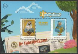 Nederland NVPH 3678 Persoonlijke Zegels Geschenkvel Fabeltjeskrant 2018 MNH Postfris - Private Stamps