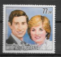 PA - 1984 - 223 **MNH - Mariage Lady Diana - 2 - Mauritania (1960-...)