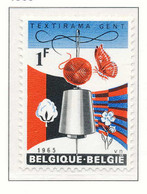 """NB - [150297]SUP//**/Mnh-N° 1313, EXPOSITION """"Textirama"""" à Anvers, SNC - Unused Stamps"""