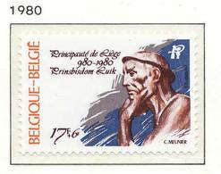 NB - [151977]SUP//**/Mnh-N° 1988, Millénaire De La Ville De Liège, Sculpture, Le Mineur, De Constantion Meunier, SNC - Unused Stamps