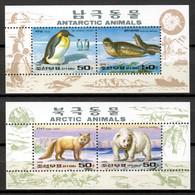 Korea 1996 Corea / Mammals Birds MNH Mamíferos Aves Vögel Säugetiere / Hs97  7-5 - Unclassified