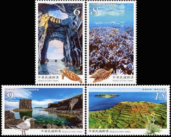 Taiwan 2021 S. Penghu Marine National Park Stamps Turtle Bird Shell Flower Coral Reef - Nuovi