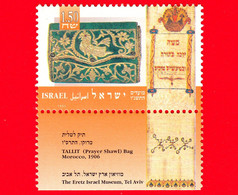 Nuovo - MNH - ISRAELE - 1995 - Festival 1995 - Museo Di Tel Aviv - Borsa - Tallit Bag - 1.50 - Nuevos (con Tab)