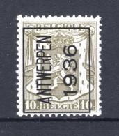 PRE313A MNH** 1936 - ANTWERPEN 1936 - Tipo 1936-51 (Sigillo Piccolo)