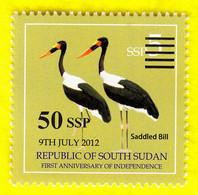 SOUTH SUDAN Early Proposal Overprint Stamp On 5 SSP Birds (SSP Next To New OP) Shoe-billed Stork Südsudan Soudan Du Sud - South Sudan