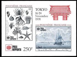 POLYNESIE 1991 - Yv. BF 18 (393 Et 394) **   Faciale= 2,10 EUR - Expo Phil.Philanippon'91  ..Réf.POL25652 - Blocchi & Foglietti