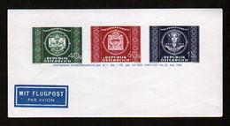 UPU - Adresszettel (943/5) - Ungebraucht - 1945-60 Unused Stamps