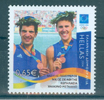 Olympic Games Athens 2004, Rowing / Aviron, Medal Winners, Greece Grèce Griechenland Grecia MNH(**) Digital - Roeisport