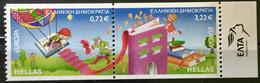 GREECE 2010 MNH STAMP ON CHILDREN'S BOOK, ALPHABET ,BOY, GIRL IMAGE F.V.3.94€ 2 DIFFERENT STAMPS - Ungebraucht