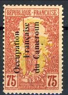 Cameroun Occupation Française  1916 Y&T N. 64 - C. 75 Vinaccia E Giallo Cat. € 105 - Ungebraucht