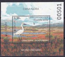 MONTENEGRO 2021,EUROPA CEPT ,BIRDS,MNH - Montenegro