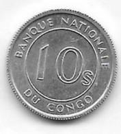 DIX SENGI CONGO 1967 - Congo (Democratic Republic 1964-70)