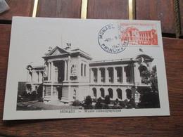 1947 Monaco Musee Oceanographique 3 F Cm Carte Maximum - Cartas Máxima