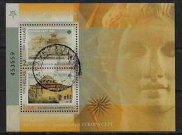 """GREECE, 2006 COMMEMORATION OF """"EUROPA-CEPT"""" EMISSIONS MINIATURE SHEET - Blocchi & Foglietti"""