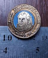 Space Badge Pin Soviet Cosmonaut Gherman Titov Astronaut Spaceman Kosmos - Spazio