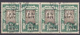 Ethiopie 1919 Yvert 133 Oblitere. Lot De 4 En Ligne. Non Circules. - Etiopía