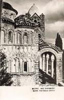 Grece Mistra Pantanassa Church - Grecia