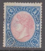 1865 Edifil 76 Original En Catalogo Alto Valor - Unused Stamps