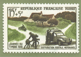 ENTIER POSTAL Journée Du Timbre 1958 + 1975 Internaional. VOIR SCANS Recto/verso - Tarjetas Cartas
