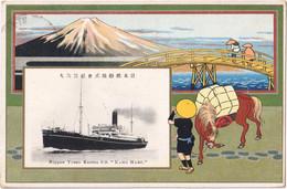 Nippon Yusen Kaisha S. S. Kamo Maru - & Boat - Paquebote