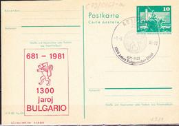 DDR GDR RDA - Privatpostkarte 1300 Jahre Bulgarien (MiNr: PP 79/34a Früher C167a) 1981 - Privatpostkarten - Gebraucht