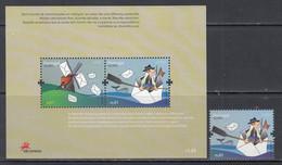 2008 Azores Acores Europa CEPT Windmills Whales Complete Set Of 1 + Souvenir Sheet MNH - 2008