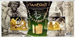 Ukraine 2017, Ukraine In Old Stone Age, MNH S/S - Ukraine