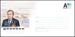RUSSIA 2021 ENTIER COVER 053 Mint DUBIN Astrakhan WW2 GUERRE WAR SOVIET UdSSR HERO USSR AWARD - Entiers Postaux