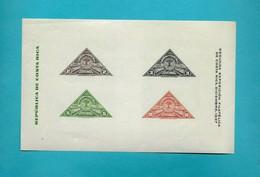 COSTA RICA Philatelic Exposition 1937 / Sc# 183 MInt, NH - FB69 - Costa Rica