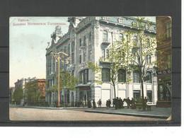 EX-M-21-06-06 ODESSA. BIG MOSCOW'S HOTEL. - Ucraina