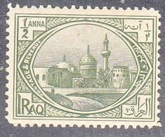 IRAQ    SCOTT NO  1   MINT HINGED   YEAR  1923 - Irak