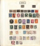BRESIL - Collection Timbres Neufs Et Oblitérés -  -voir Tous Les Scans- - Colecciones & Series