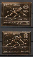 J1-14 Timbre En OR 23 Carats ** Jeux Olympique Sapporo 1972 A Saisir !!! - Adschman