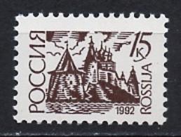 Russie - Russia - Russland 1992 Y&T N°5922 - Michel N°266 *** - 15k Kremlin à Pskov - Unused Stamps